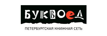 Логотип магазина Буквоед