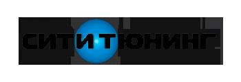 Логотип магазина Сити тюнинг