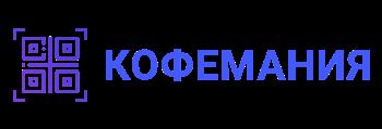 Логотип магазина Кофемания офлайн кэшбэк