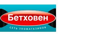 Логотип магазина Бетховен