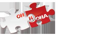 Логотип магазина Он и Она
