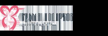 Логотип магазина Время подарков