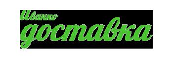 Логотип магазина Иванко Доставка