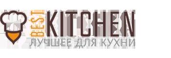 Логотип магазина Best Kitchen