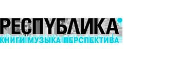Логотип магазина РЕСПУБЛИКА
