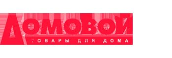 Логотип магазина Домовой