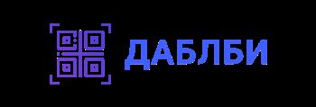Логотип магазина Даблби офлайн кэшбэк