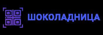 Логотип магазина Шоколадница офлайн кэшбэк