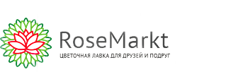 Логотип магазина Rosemarkt