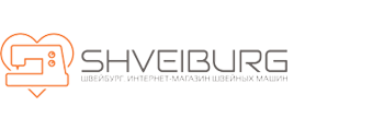 Логотип магазина Shveiburg