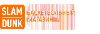 Логотип магазина Slamdunk