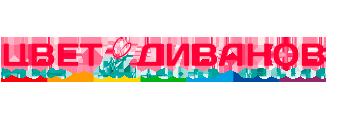 Логотип магазина Цвет Диванов