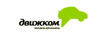 Логотип магазина Движком