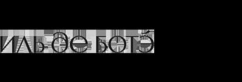 Логотип магазина ИЛЬ ДЕ БОТЭ