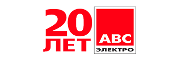 АВС Электро