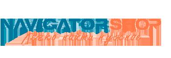 Логотип магазина Navigator shop