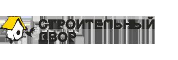 Логотип магазина Строительный двор
