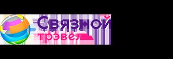 Логотип магазина Связной Travel