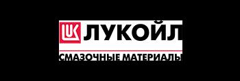 B2B Lukoil Shop