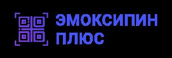 Эмоксипин